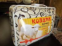 Одеяло хорошего качества 175х210 полушерстяное 400грм2 наперник бязь