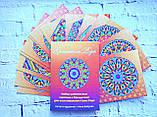 """Целительные карточки с Мандалами для восстановления Силы Рода """"Хранители Рода"""". Боброва Анна, фото 5"""