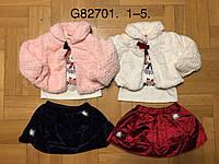 Комплекты-тройка  на девочку утепленные оптом, Grace, 1-5 рр