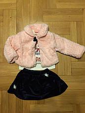 Комплекти-трійка на дівчинку утеплені оптом, Grace, 1-5 рр, фото 2