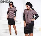 Женский шикарный костюм двойка юбка + джемпер в размерах 50-56, фото 3