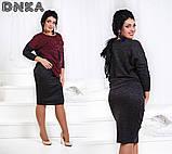 Женский шикарный костюм двойка юбка + джемпер в размерах 50-56, фото 4