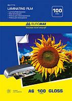 Пленка ламинационная глянц. А6  пл. 100  мкм. 100 шт/уп., для ламинирования, Buromax BM.7753