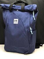 Рюкзак спортивний Under Armour (топ-якість)  98e4fed03c5a3