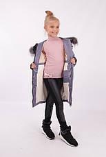 Детский зимний пуховик для девочки от Lusiming 91803, 116-140 (серо-голубой), фото 2