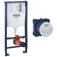 Набор инсталляция для унитаза Grohe Rapid SL со скрытой частью Grohe Rapido SmartBox 35600RSL