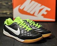 2dc97136 Скидки на Детские сороконожки Nike Tiempo в Украине. Сравнить цены ...