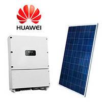 Электростанция 30 кВт Risen 500W+Huawei