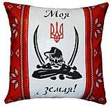 Эксклюзивная подушка автомобильная с украинской вышивкой, фото 3