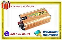 Инвертор 24v-220v 500W, преобразователь напряжения, фото 1