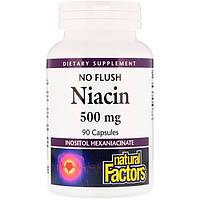 Natural Factors, Ниацин, не вызывающий покраснения кожи, 500 мг, 90 капсул