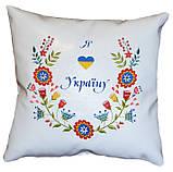 Подушка сувенирная с украинской вышивкой, фото 6