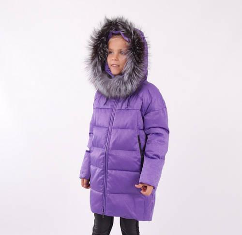 Детский зимний пуховик для девочки от Lusiming 91811, 116-140 (фиолетовый)