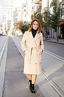 Пальто женское шерстяное Max Mara бежевое, фото 1