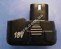 Аккумулятор универсальный 18V (с выступом)