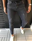 Джинсы мужские Zara Зара темно-серые (реплика)