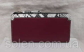 Женский классический кошелёк. Большой кошелёк из натуральной кожи.Кошелёк на молнии.
