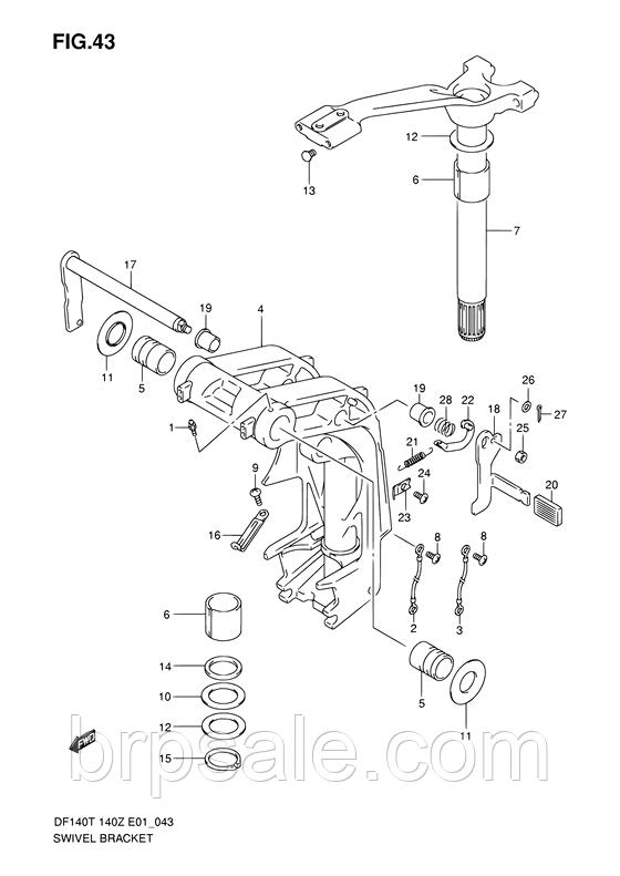 Втулка шарнирного вала Suzuki