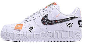 Мужские кроссовки Nike Air Force 1 Low Just Do It Pack White (найк аир форс джаст ду ит, белые)