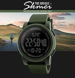 Часы Skmei 1257 Green