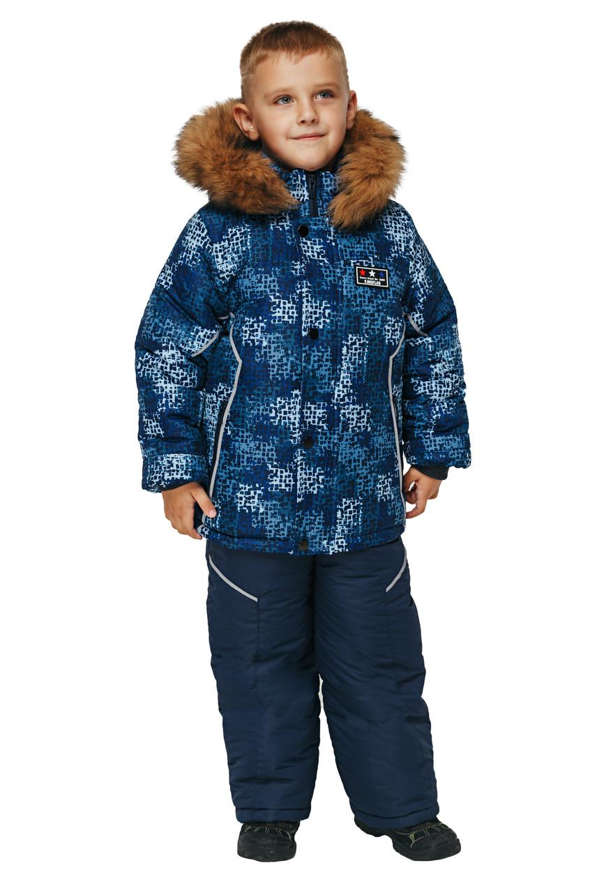 Детские зимние комбинезоны для мальчика от производителя 26-32