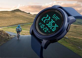 Часы Skmei 1257 Blue