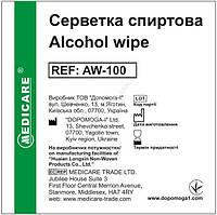 Салфетка спиртовая Medicare №100