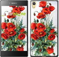 """Чехол на Sony Xperia Z5 Маки """"523c-274-571"""""""
