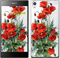 """Чехол на Sony Xperia Z5 Premium Маки """"523c-345-571"""""""
