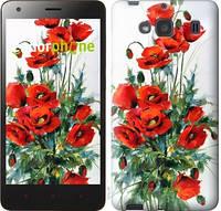 "Чехол на Xiaomi Redmi 2 Маки ""523c-98-571"""