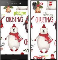 "Чехол на Sony Xperia XA1 Merry Christmas ""4106c-964-571"""