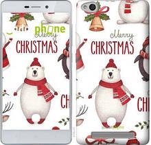 """Чехол на Xiaomi Redmi 5A Merry Christmas """"4106u-1133-571"""""""