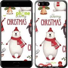 """Чехол на Xiaomi Mi6 Merry Christmas """"4106c-965-571"""""""