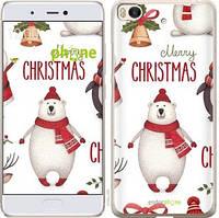 """Чехол на Xiaomi Mi 5s Merry Christmas """"4106c-395-571"""""""