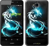 """Чехол на Huawei Y6 Pro Бело-голубой огненный дракон """"113c-355-571"""""""