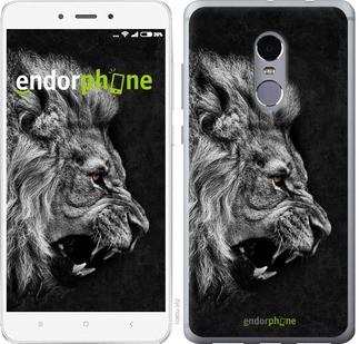 "Чехол на Xiaomi Redmi Note 4 Лев ""1080c-352-571"""