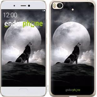 "Чехол на Xiaomi Mi 5s Воющий волк ""934c-395-571"""