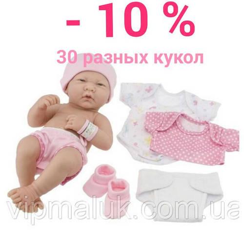 Испанские куклы Беренжер - 10%
