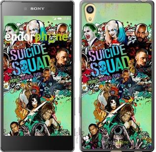 """Чехол на Sony Xperia Z5 Отряд самоубийц v5 """"3775c-274-571"""""""