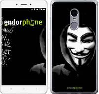 """Чехол на Xiaomi Redmi Note 4 Анонимус """"832c-352-571"""""""