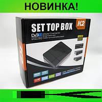 K2 DVB приставка к телевизору T2