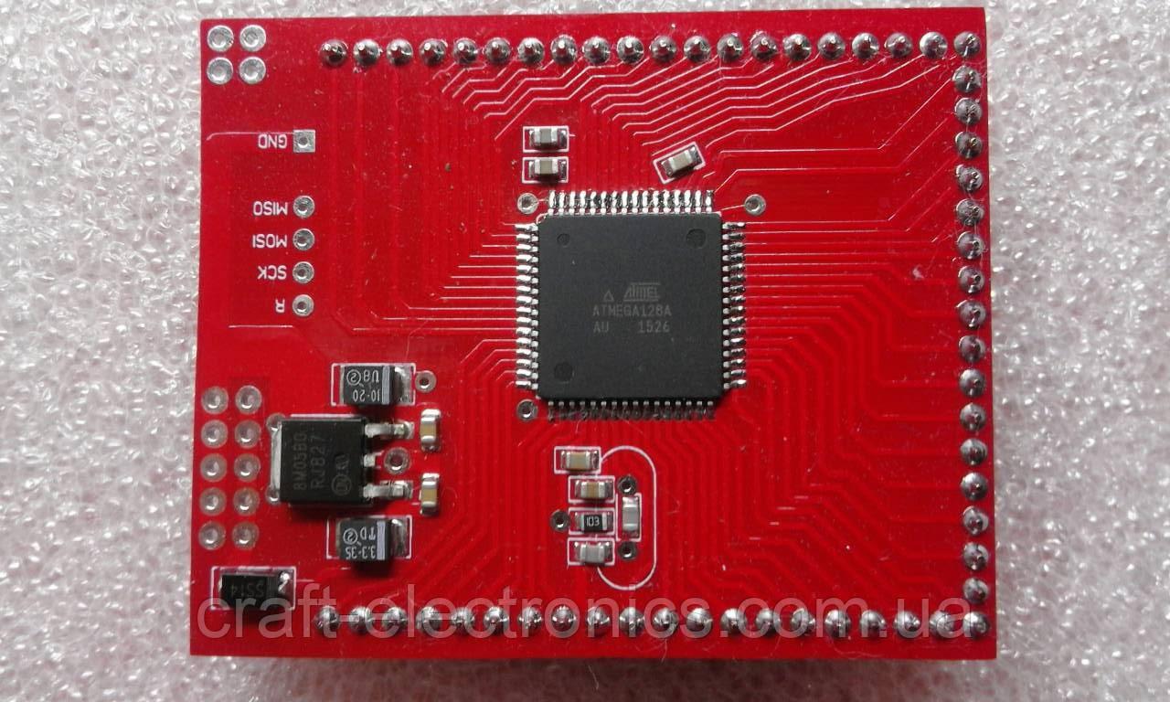 ATMEGA128A Модуль на микросхеме ATMEGA128A
