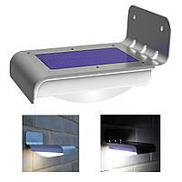 Светодиодный уличный фонарь 16 LED на солнечной батареи с датчиком движения и освещенности