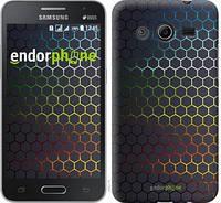 "Чехол на Samsung Galaxy Core 2 G355 Переливающиеся соты ""498c-75-532"""