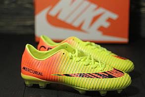 Бутсы Nike  Mercurial CR7(красно-желтые) 1001(реплика)