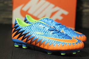 Бутсы Nike  Mercurial CR7(Синие) 1002(реплика)