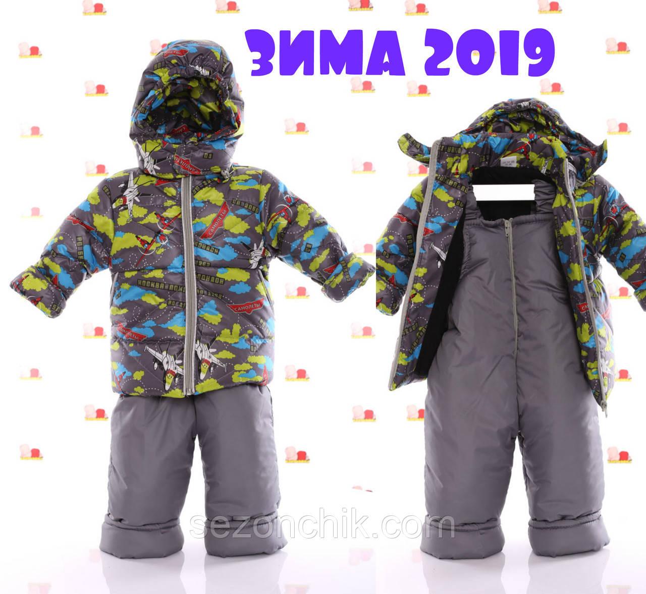 Комбинезон для мальчиков зимний от производителя с мехом на капюшоне