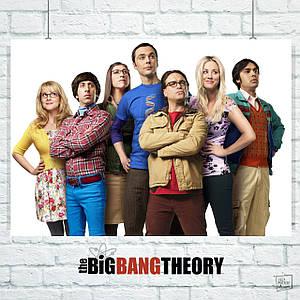 Постер Теория Большого Взрыва, Big Bang Theory, сериал. Размер 60x42см (A2). Глянцевая бумага