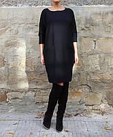Платье  свободный силуэт до колен, фото 1