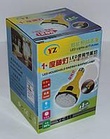 LED лампа с аккумулятором желтая, фото 1